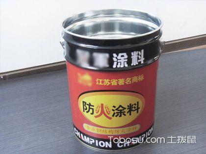 防火乳胶漆施工 四种方法打造完美墙面