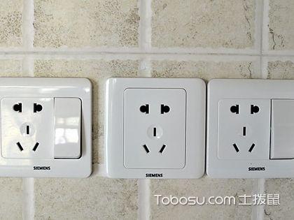 开关插座巧安装 电器使用更舒心