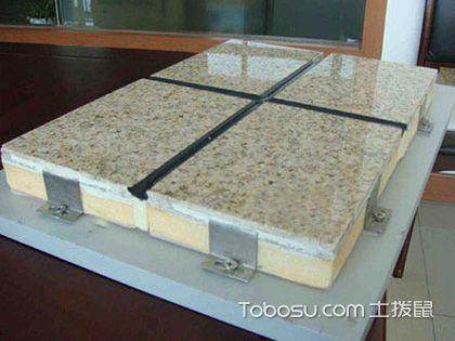 超薄石材复合板,各项措施保证安全性