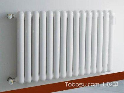 采暖散热器材质 性能比拼哪种好