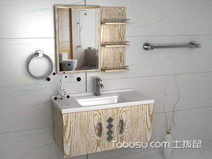 浴室柜品牌排行,选购参考指南