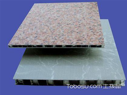 复合大理石用在什么地方 还得看底板材料