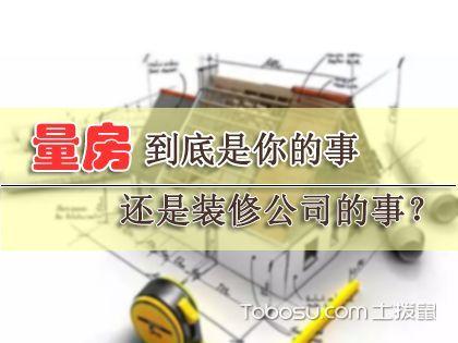 卫生间管道装修要留意哪些事项 卫生间下水管怎么包好_建材常识