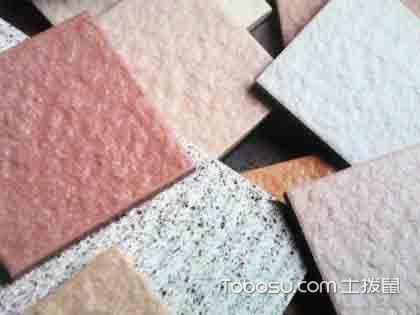 一吨水泥多少钱 教你挑选质量上层的水泥_选材导购