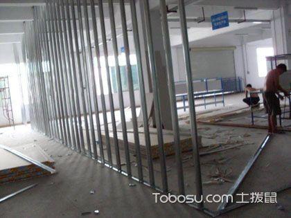 轻钢龙骨隔墙施工程序 八个步骤可以完成