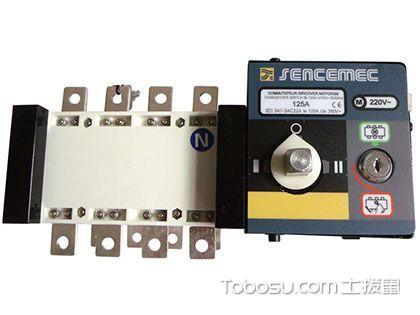 三种双电源自动切换开关,电源切换方便有保障