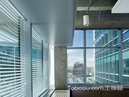铝百叶窗8大功能特点,遮光装饰皆不误