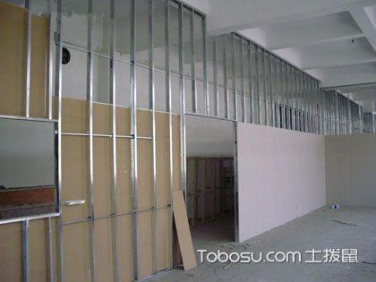 轻钢龙骨石膏板隔墙施工前需做什么准备?