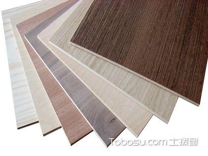 中密度纤维板环保吗?看看人造板材的环保标准