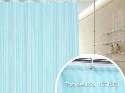 卫生间防水浴帘安装,只是看上去比较简单