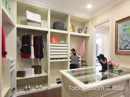 衣帽间装修设计,教你如何合理规划空间