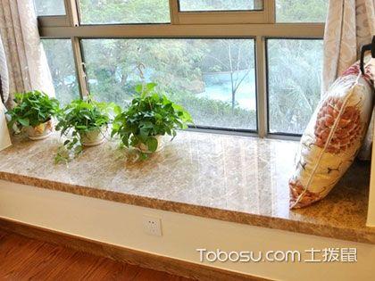 大理石窗台安装,4步提升窗户档次