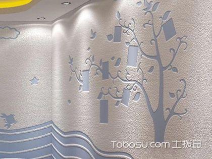 硅藻泥优点 绿色环保的墙面装饰