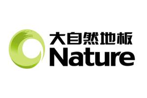 大自然地板