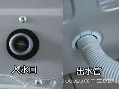 洗衣机需要地漏吗?与排水方式有关