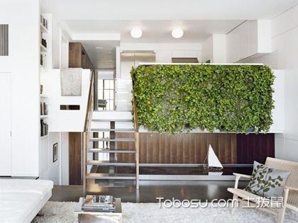 loft公寓优缺点详解 loft适合每个家庭吗?