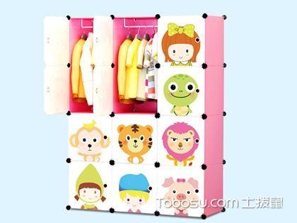 儿童衣柜图片 把握孩?#26377;?#29702;预期