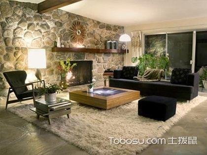 混搭客厅装修效果图 让你留恋家中的温暖