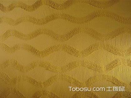 硅藻泥艺术墙 各式纹理造型多