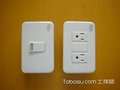 墙壁开关插座安装:你必须留心的十大注意事项