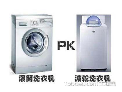波轮洗衣机和滚筒洗衣机哪个好?两种方式优劣PK