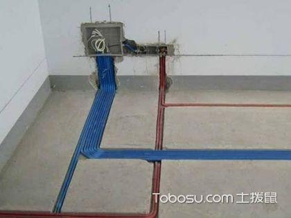装修布线原则早知道 家居用电更安全