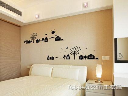 墻壁裝飾貼紙,家里簡單方便的裝飾