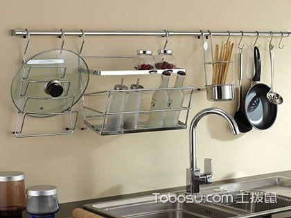 廚房墻面收納,完美歸置無處安放的雜物