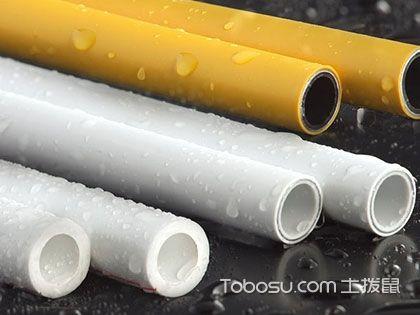冷热水管间距有规定,避免热胀冷缩挤断水管