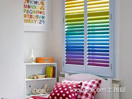 彩铝百叶窗,家居窗户材质首选