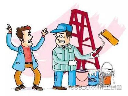 ppr水管接头漏水怎么办?水管漏水修补方法