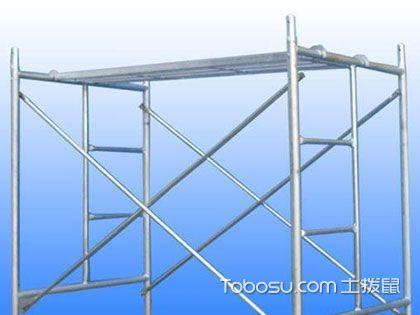 什么是门式脚手架?该如何搭设和拆除呢?