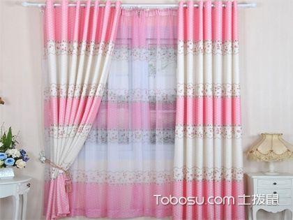双层窗帘的挂法 有多种方式可以选