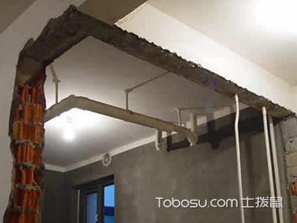 隔墙墙体拆改注意事项 结构安全第一