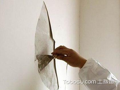墙面铲除是必须的吗?看墙面质量而定