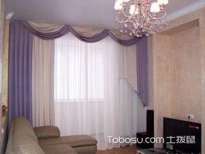 双层窗帘安装 装饰一个美好的家