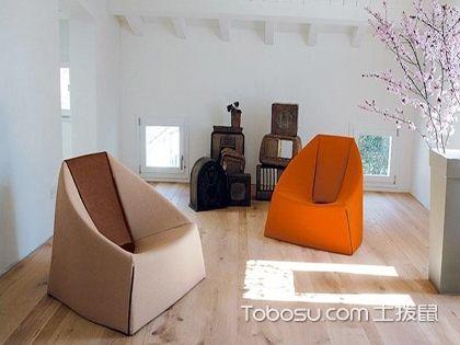 现代家具造型设计中的折纸元素