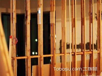 木龙骨隔墙施工 好工艺带来好品质
