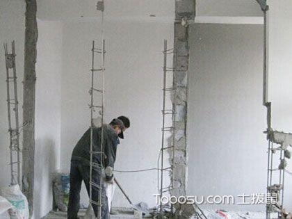 墙体拆改要谨慎,勿破坏主体结构安全