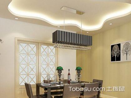 餐厅吊顶设计 营造一个美好用餐氛围
