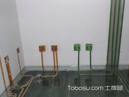 水电改造不得马虎,完工后需进行试验