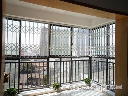 阳台防盗窗有几种?哪种防盗窗比较好?