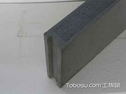 轻质水泥发泡隔墙板 多样装修用途