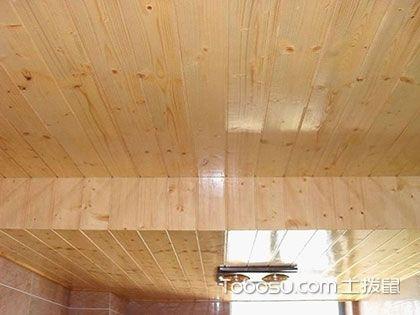 桑拿板吊顶选材安装注意事项,厨房使用需谨慎!