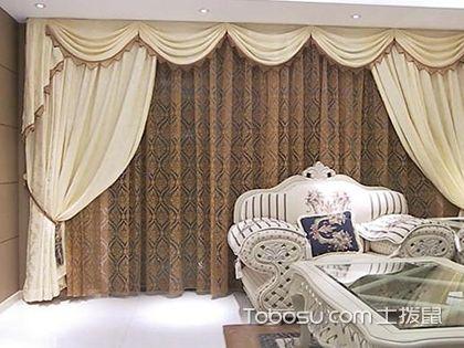 窗帘安装需先装好窗帘杆,窗帘布挂前需清洗