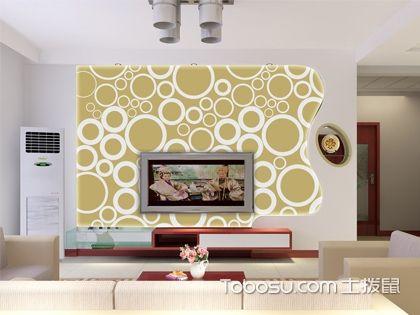 电视墙艺术玻璃 变化多样展个性