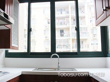 厨房窗户尺寸设计多大合适?考虑采光和通风