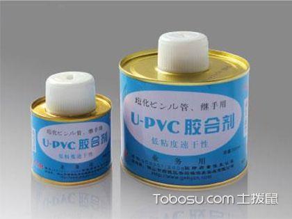 PVC专用胶水 了解方法才能更好粘合