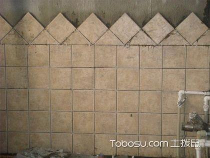 瓷砖铺贴技巧 如何勾缝才美观