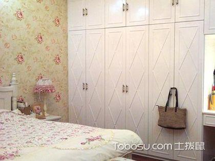 衣橱柜整体 给卧室一个整洁的空间